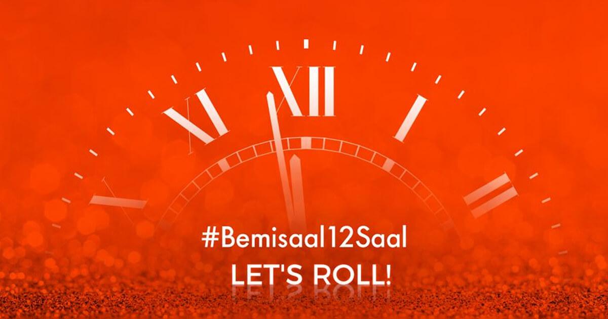 #Bemisaal12Saal